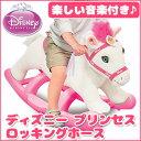 【送料無料】ディズニー プリンセス ロッカー ベビー ロッキング 木馬 ロッキングホース 乗用玩具 乗り物 おもちゃ 音楽 足けり乗用玩具 Kiddieland Disney Princess Rocker