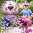 【在庫有り】ベル 子供用 3D ティアラ プリンセス バイク ヘルメット 《ピンク》 ディズニー ジュニア キッズ 自転車 ヘルメット キッズ おしゃれ 防災用 キックボード スケートボード スケボー Bell Children 3D Tiara Princess Bike Helmet Color: Pink