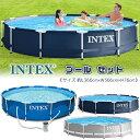 【大型遊具】インテックス プール セット 366cm×76cm 子供用 家庭用 水遊び 大型プール ビニールプール 浄化フィルターポンプ Intex 12ft X 30in Pool Set