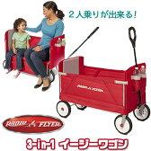 【送料無料】ラジオフライヤー 3-in-1 イージー フォールド ワゴン 2人乗り ベンチ 公園 ピクニック キャンプ アウトドアレジャー 乗用玩具 カート キャリー 台車 Radio Flyer 3-in-1 EZ Fold Wagon