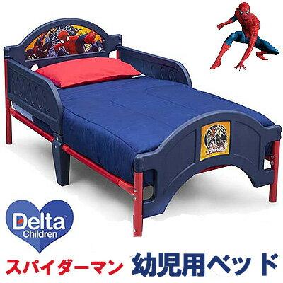 Delta ライオンキング BB81455LK