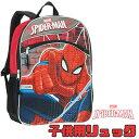 【セール!】マーベル スパイダーマン 16インチ フルサイズ バックパック ≪ブラック×レッド≫ キッズ 子供用 リュックサック 入学 通園 幼稚園 遠足 スパイダーマン アイアンマン キャプテン アメリカ SPCF07 Marvel Spiderman 16 Full Size Backpack