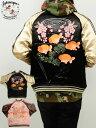 ジャパネスク 和柄 スカジャン メンズ レディース ●送料無料 海の向こうから見た和柄をテーマに日本に古くから伝わる和柄の魅力と海外の風を混ぜ合わせたデザイン