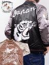 ジャパネスク 和柄 スカジャン メンズ レディース 白虎 龍 日本地図 タイガー&ドラゴン 白鷹 ホークス リバーシブル 刺繍 SUKAJAN Japanesque モノクロ 3RSJ-503 ホワイトデー ラッピング プレゼント