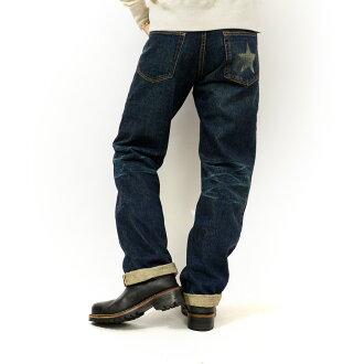 Sugar cane jeans SUGAR CANE denim pants Oriental SC40901H