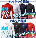 【ゆうパケット発送無料】YONEX(ヨネックス) マッスルパワー インナーウエアSTB-1002/1003