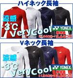YONEX(ヨネックス) マッスルパワー インナーウエアSTB-1002/1003