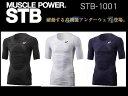 【ゆうパケット発送】YONEX(ヨネックス) Vネック半袖シャツSTB-1001【ベリークールモデル/テニス/ランニング】