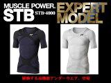 【高機能アンダーウエア】YONEX(ヨネックス) Vネック半袖シャツSTB-4000【EXPERT MODEL/エキスパートモデル/UVカット/テニス/ランニング】