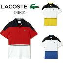 LACOSTE/ラコステ吸湿発散性 カラーブロックポロシャツDH9085メンズ/高機能/ウエア/(半袖)