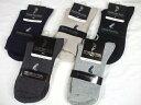 *レディース5足組特価ウエスタンポロソックス靴下23-25B【smtb-k】【kb】【10P01Oct16】