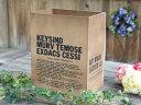 茶 横長 コンパクト 木製 ダストボックス ゴミ箱 木箱 マガジンボックスにも