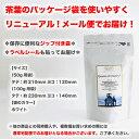 【ロンネフェルト社】ルイボスケープオレンジ100g