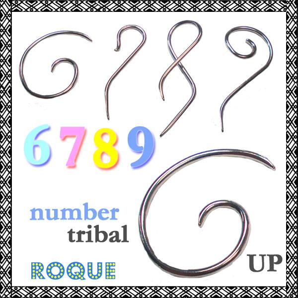 ボディピアス 16G ナンバートライバル 数字[...の商品画像