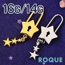 ボディピアス 16G 14G スターキーチャーム南京錠モチーフリング(1個売り)◆選べる福袋対象◆◆...
