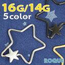 ボディピアス 16G 14G スターフープキャプティブビーズリング(1個売り)◆選べる福袋対象◆◆オマケ革命◆