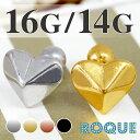 ボディピアス 16G 14G ロックなハートスタッズ ストレートバーベル(1個売り)◆オマケ革命◆