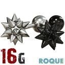 ボディピアス 16G 凶器のトゲトゲボール ストレートバーベル(1個売り)◆選べる福袋対象◆◆オマケ革命◆