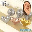 ボディピアス 16G ぷっくりミニハート ストレートバーベル(1個売り)◆オマケ革命◆