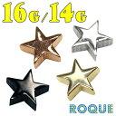 ボディピアス キャッチ 16G 14G ミニスターキャッチ(1個売り)◆オマケ革命◆
