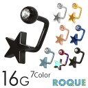 ボディピアス 16G スター×ジュエルキャッチ サーフェイスバーベル スクエア(1個売り)◆オマケ革命◆