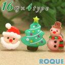 ショッピングリース ボディピアス 16G クリスマス バラエティモチーフ ストレートバーベル(1個売り)◆オマケ革命◆