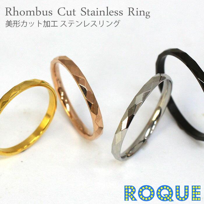 サージカルステンレスリング 指輪 ペアリング R...の商品画像