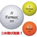 【危険で圧倒的な飛び 高反発】【非公認球】【FARMAX D...