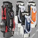 【送料無料】【MEGA GOLF New Hard Case Cart Bag】 メガゴルフ社 軽量 ニュー ハードケース キャディバッグ キャスター付き クラブを保護しよう【46インチ対応】【MGCB-9036】【2013年モデル】【smtb-k】【kb】【レビューを書いてアイアンカバーGet】