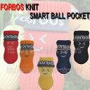 【全5色】【Forbos Knit Smart Ball Pocket】 フォーボス ニット スマート ボール ポケット 02P05Nov16