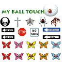 【LITE My Ball TOUCH】指先でタッチ・プレスでマーキング ライト マイ ボール タッチ 【X-2】【ネコポス 対応】
