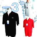 【体感温度 -3°】【UPF 50+】【MEGA Golf 夏の雪 WEAR】 メガゴルフ 夏の雪 ウェア ポロシャツタイプ 【UV-M201 Series】【メンズ メガアイスクールウェアシリーズ】【2枚以上 送料無料】【smtb-k】【kb】