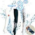 【運転に最適】【男女兼用 全11カラー】【体感温度 -3°】【UPF 50+】【MEGA Golf 夏の雪 Driving ARM Cover】【メール便対応】 メガゴルフ 夏の雪 アームカバー 【UV-M502F Series】【メール便対応】【smtb-k】【kb】 02P07Feb16