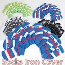 【 Socks Knit Iron Cover 】【番手別 ...