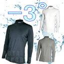 体感温度 -3° UPF 50+ メガゴルフ 夏の雪 アンダーウェア 【UV-M301 Series】【メンズ