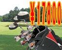 ゴルフ業界に衝撃価格!!初心者におすすめ! ゴルフクラブフルセット13本 + スタンドキャディバッグ 気軽にゴルフをはじめよう! 【アウトレット】 【ピーターアリス フルセット】