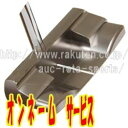 【オンネーム無料サービス】【HIROTA GOLF Soft Iron Center Shafted Putter】 広田ゴルフ 軟鉄 パター センターシャフト【ネーム彫刻】【マレットタイプ】【送料無料】【smtb-k】【kb】 02P05Nov16