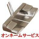 オンネーム無料サービス  HIROTA GOLF Soft Iron Center Shafted Putter  広田ゴルフ 軟鉄 パター センターシャフト ネーム彫刻  マレットタイプ     smtb-k  kb  02P05Nov16
