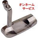【オンネーム無料サービス】【HIROTA GOLF Brass Forg