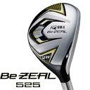 【HONMA GOLF Be ZEAL 525 UT】 本間ゴルフ ビジール 525 ユーティリティ 【日本正規品】【送料無料】【smtb-k】【kb】