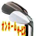 累計2万本突破  無料オンネームサービス  HIROTA GOLF Forged Wedge  ハンドメイド 軟鉄鍛造 広田ゴルフ フォージドウェッジ トリプルバウンス 選べるスチールシャフト  新溝・旧溝対応  ネーム刻印  02P05Nov16