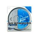 エアースペンサー A19 マリン・スカッシュ ASカートリッジ