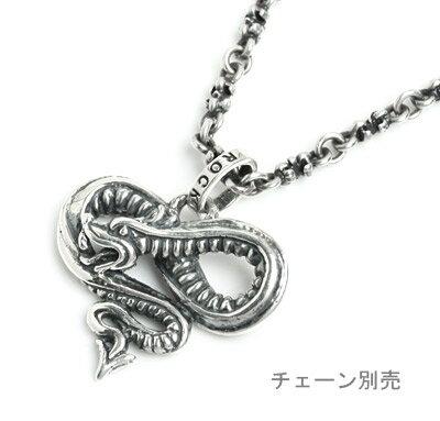 【ロイヤルオーダー ペンダント】DRAGON HEART ★ロイヤルオーダー公式ストア★【送料無料】