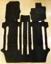 フロアマット カーマット 日産 セレナ C25系 専用 新品 フロアマット+ラゲッジマット セット商品 黒(無地)