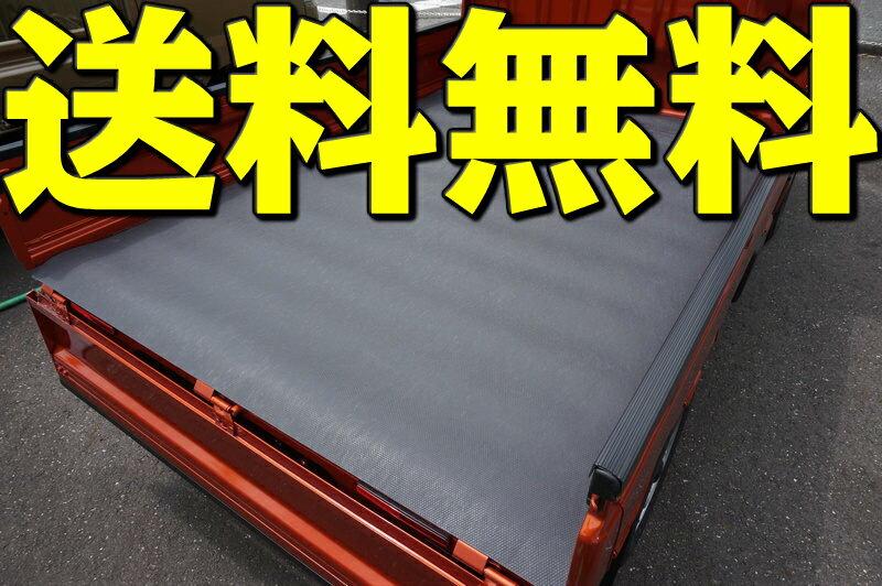 軽トラック荷台マット荷台シート1枚サイズ140cm×201cm厚さ38mm汎用軽ワゴン車内用品アクア