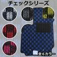 コペン l880k フロアマット コペン L880K ダイハツ チェックシリーズ【格安マットなら RSフロアマット 通販】