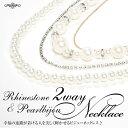 ラインストーン&パールビジュー2WAY necklace「AC286