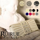 RUIRUE BOUTIQUE