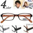 【メガネ 度付き】Poly+ P3203-52 シンプルデザイン 鼻パッド付 【眼鏡 度付き】【メガネ フレーム】【TR90】【グリルアミド】【メガネ通販】【通販メガネ】【度付きメガネ】