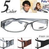 【メガネ 度付き】 Poly+ P5601-54 鼻パッド付 【メガネ】【眼鏡】【眼鏡 度付き】【TR90】【グリルアミド】【メガネ通販】【通販メガネ】